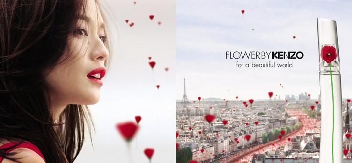 Flower : le parfum du coquelicot