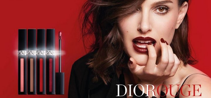 natalie portman nous pr sente le nouveau dior rouge liquid tendance parfums le blog. Black Bedroom Furniture Sets. Home Design Ideas